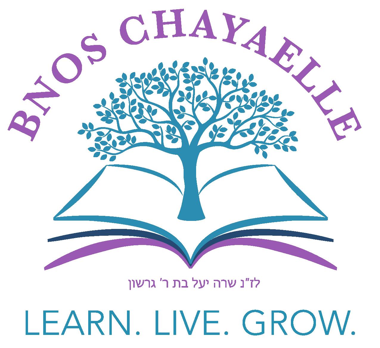 Bnos Chayaelle